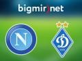 Наполи - Динамо 0:0 Трансляция матча Лиги чемпионов