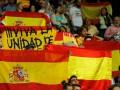 Фанаты Реала на трибунах соорудили послание жителям Каталонии