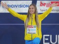Украинка Рыжикова выиграла этап Бриллиантовой лиги