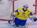 Euro Ice Hockey Challenge: Украина уступает Италии