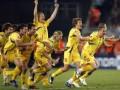 Украина опустилась еще на три позиции в рейтинге FIFA