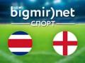 Коста-Рика – Англия – 0:0 текстовая трансляция матча чемпионата мира 2014