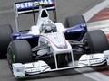 F-1: Швейцарская компания выкупит команду BMW