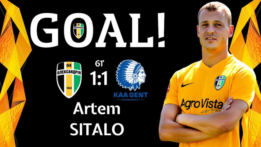 Артем Ситало забил гол в ворота Гента