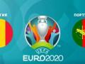 Бельгия - Португалия 1:0 как это было