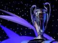 УЕФА одобрил реформу Лиги чемпионов