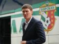 Болельщики Ворсклы требуют отставки главного тренера