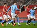 Манчестер Юнайтед - Манчестер Сити 0:2 Видео голов и обзор матча Кубка лиги
