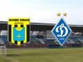 Нефтяник - Динамо 0:1 трансляция матча Кубка Украины