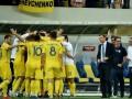 Телеканал Украина покажет матч национальной сборной с Эстонией в записи