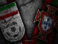 Иран – Португалия: прогноз и ставки букмекеров на матч ЧМ-2018