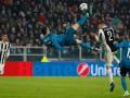 Роналду принес Реалу разгромную победу над Ювентусом