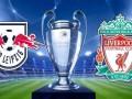 РБ Лейпциг - Ливерпуль: прогноз на матч Лиги чемпионов