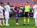 Барселона подала жалобу на судейство в матче с Реалом