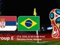 Сербия – Бразилия: когда матч и где смотреть