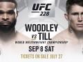 Вудли – Тилл: видео онлайн трансляция боя UFC 228