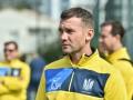 Стал известен стартовый состав Украины на матч с Японией