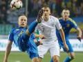 Игроку сборной Украины наложили три шва после матча с Финляндией