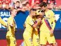 Боруссия - Барселона: прогноз и ставки букмекеров на матч Лиги чемпионов