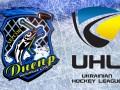 В УХЛ появилась новая хоккейная команда