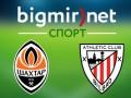 Шахтер - Атлетик 0:1 трансляция матча Лиги чемпионов