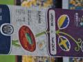 В мае в Украине стартует продажа последних билетов на матчи Евро-2012