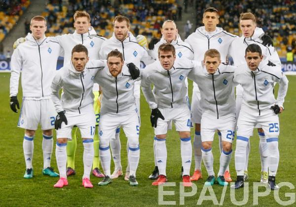 Командное фото Динамо накануне матча против Бешикташа