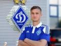 Гладкий: Было очень важно, что Динамо - большой клуб с огромными традициями