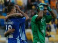 Динамо разгромило Металлург в матче чемпионата Украины