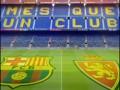 Барселона дома побеждает Сарагосу