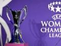 Жилстрой-1 узнал соперников в групповом этапе женской Лиги чемпионов