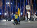 Громкий протест: На церемонии открытия Паралимпиады Украину представил только один спортсмен