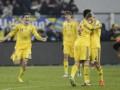 С почином: Украина увозит из Израиля победу
