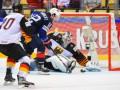 Германия – Южная Корея: видео онлайн трансляция матча ЧМ по хоккею