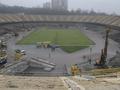 Киев надеется принять финал Евро-2012