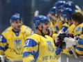 Ледовое уничтожение: Как сборная Украины по хоккею разгромила Эстонию