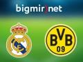 Реал Мадрид – Боруссия Д 2:0 онлайн трансляция матча Лиги чемпионов