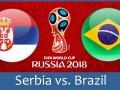 Сербия – Бразилия 0:2 текстовая онлайн трансляция матча ЧМ-2018