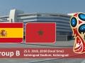 Испания – Марокко: когда матч и где смотреть