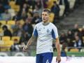 Попов продлил контракт с Динамо