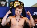 WBC оштрафовал и отстранил Поветкина на неопределенный срок