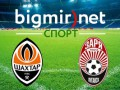 Шахтер – Заря – 0-1 - текстовая трансляция матча чемпионата Украины