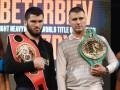 Гвоздик: Я хочу взять реванш у Бетербиева