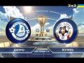 Днепр - Волынь 5:0 Видео голов и обзор матча чемпионата Украины