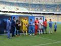 В УЕФА высказали отношение к лозунгу