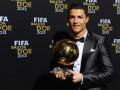 Роналду получит Золотой мяч второй год подряд - источник FIFA