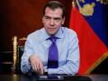 Дмитрий Медведев потребовал тюремного срока для обидчиков вратаря Динамо