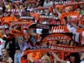 В Харькове стартовала продажа билетов на матчи Шахтера в Лиге чемпионов