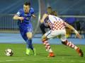 Прогноз на матч Украина – Хорватия от букмекеров