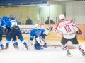 Донбасс обыграл Кривбасс и приблизился к финалу УХЛ
